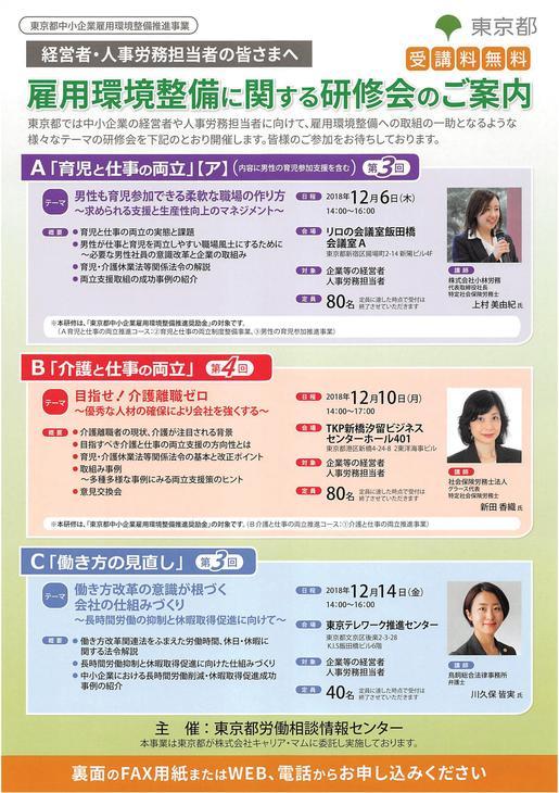 https://kawakubo373.com/blog/res/images/2019/1/7/20190107165015.jpg