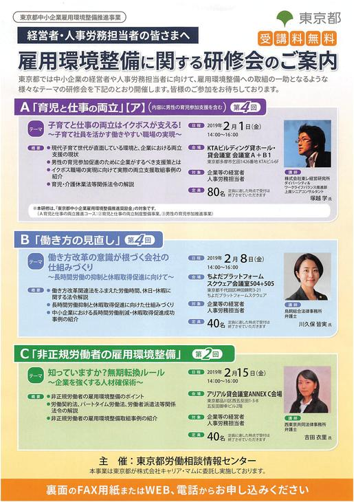 https://kawakubo373.com/blog/res/images/2019/1/7/20190107165808.jpg